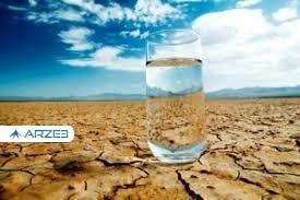 آبفا: سال آبی سختی پیش رو داریم