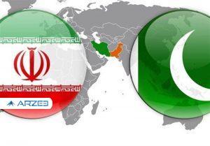 آغاز به کار دومین گذرگاه مرزی ایران و پاکستان