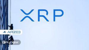 آمادگی XRP برای انفجار قیمت