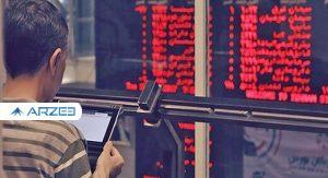 آماری از ارزش دلاری بورس ایران