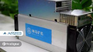 آموزش کامل نصب و راهاندازی دستگاه استخراج واتس ماینر (WhatsMiner)