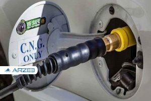 آینده صنعت CNG در هالهای از ابهام