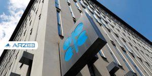 احتمال تمدید 3 ماهه توافق کاهش تولید نفت
