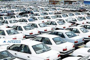 احتمال حذف شیوه قرعه کشی برای فروش خودرو