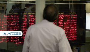 اختصاص ۵۰۰ میلیارد تومان برای حمایت از سهام «فملی» در بورس