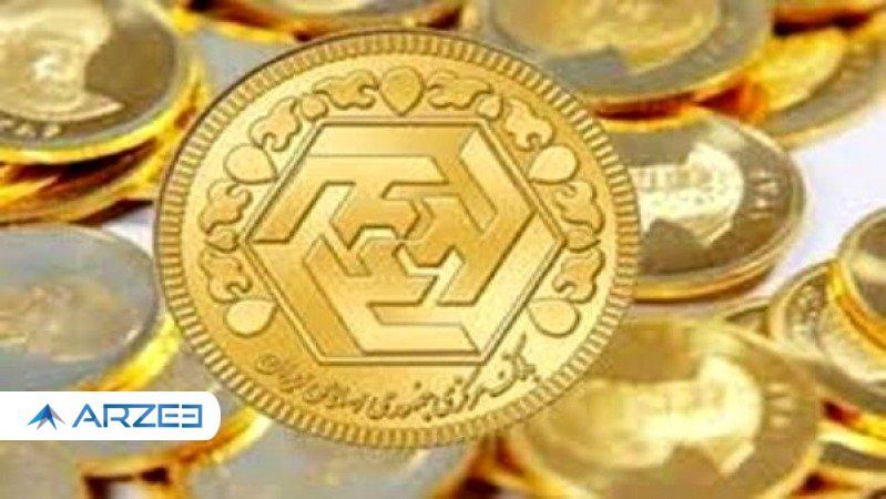 ادامه کاهش قیمت سکه، سکه به زیر 11 میلیون تومان سقوط کرد