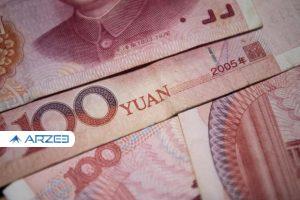 ارزش یوآن چین به بالاترین سطح در ۱۷ ماه اخیر رسید