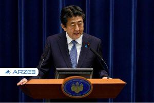 استعفای «آبه» بورس آسیا را به هم ریخت