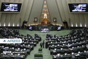 اصلاح نظام مالیاتی در آستانه ورود به مجلس