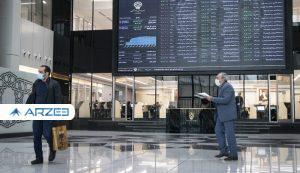 اطلاعیه در مورد شایعه دستور سازمان بورس مبنی بر محدودیت خرید سهام