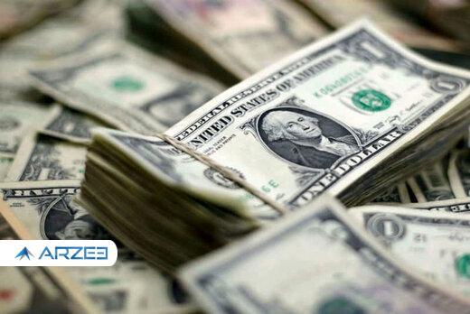 اعلام دومین نرخ ارز در ۱۴ فروردین/ دلار کانال عوض کرد