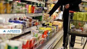 افزایش قابلتوجه قیمت کالاهای اساسی طی ۲ سال گذشته