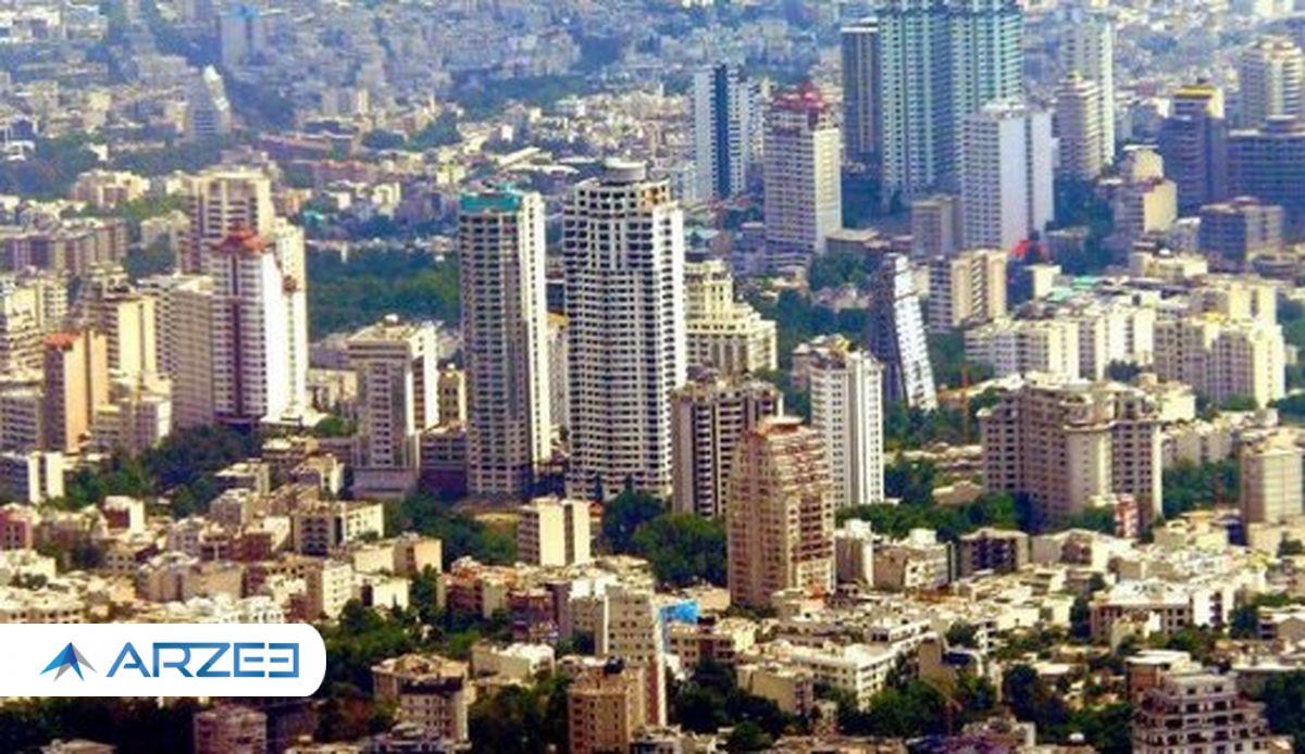 املاک با قیمت کمتر از ۵ میلیارد در تهران