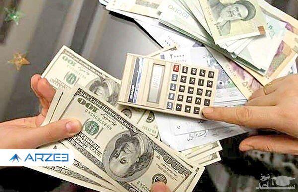 انتظار بازار ساز دلار چیست؟