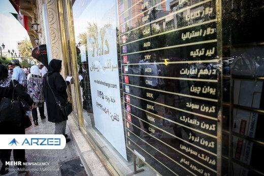اولین روزکاری بازار ارز در سال ۱۴۰۰ مشخص شد
