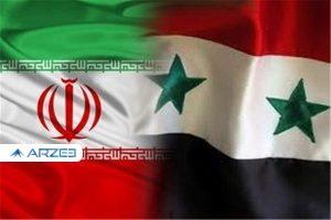 ایجاد بانک مشترک میان ایران و سوریه