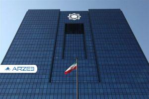 بانک مرکزی: پردازش دسته چکهای قدیمی کمافیالسابق ادامه دارد