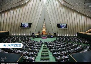 بررسی کلیات طرح «کالابرگ الکترونیکی» فردا در مجلس