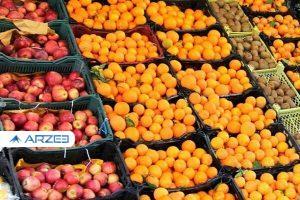 برنامه وزارت جهاد برای کاهش قیمت میوه طی نوروز 1400