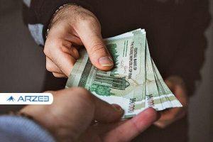 بسته جدید یارانه معیشتی شامل چه کسانی میشود؟
