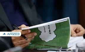 تاثیر رد کلیات بودجه ۱۴۰۰ بر اقتصاد کشور