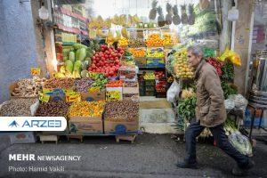 تامین میوه مورد نیاز شب یلدا با قیمت مناسب