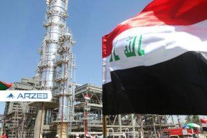 تخفیف عراق به مشتریان آسیایی و آمریکایی نفت
