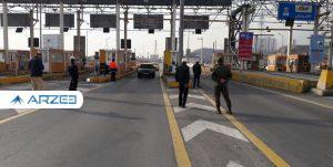 تخفیف 30 درصدی عوارض آزادراه تهران-پردیس برای این خودروها