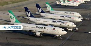 تداوم رشد پروازهای عبوری از فضای کشور؛ تردد مسافران در فرودگاهها کاهش یافت