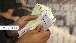 تغییرات پرداختی موضوع هدفمندی یارانهها در تبصره ۱۴ بودجه سال جدید