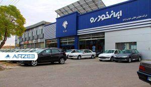 تناقض قیمتگذاری دستوری و ارزش سهام خودروسازیها