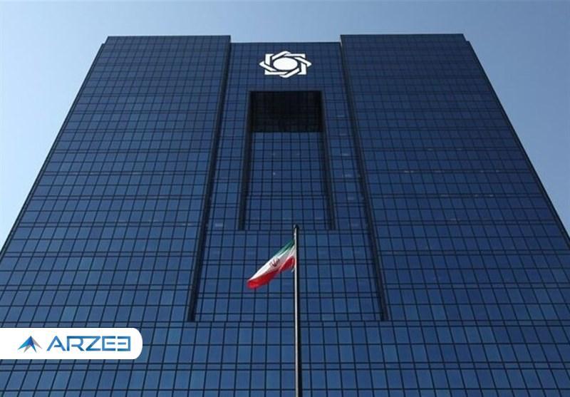 تکذیب اختصاص اتاق به نماینده صندوق بین المللی پول
