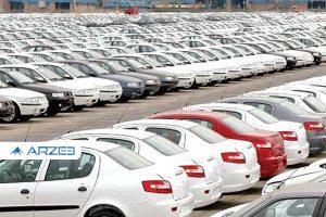 تکذیب انتقال قیمتگذاری خودرو از شورای رقابت به سازمان حمایت
