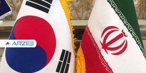 جزئیات تازه از توافق ایران و کره برای آزادسازی پولهای بلوکه