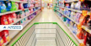 جزئیات نرخ تورم ۳۰.۵ درصدی در آذرماه؛ روغن سکاندار افزایش قیمتها