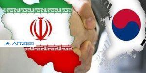 جزییات آزادسازی داراییهای بلوکه شده ایران در کره جنوبی