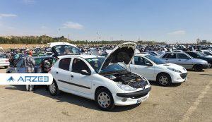 جلسه بررسی قیمت گذاری خودرو لغو شد
