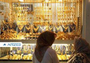 جنگ طلا و نقره بر سر زوجهای جوان