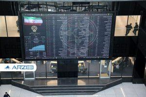 حضور ۴ هزار تبعه خارجی در بازار سرمایه ایران