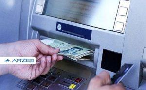 خبر خوش مجلس برای جاماندگان یارانه نقدی و معیشتی