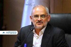 خبر خوش وزیر برای واریز سود سالیانه به صندوق ذخیره فرهنگیان