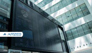خبر مهم برای سهامداران وبملت