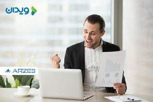 در ۲۰ هفته یک کسب وکار اینترنتی پول ساز راه اندازی کنید