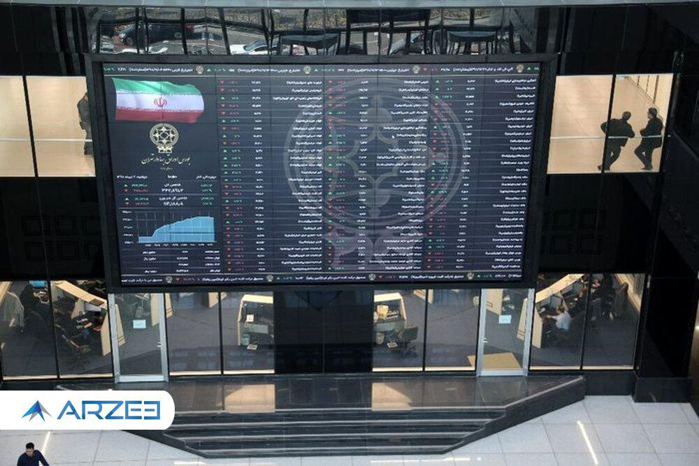 رئیس سازمان بورس: بازار سرمایه ایران تاریخ ساز خواهد شد