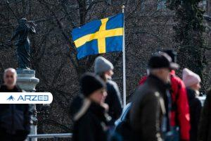 رشد اقتصادی سوئد و اتریش به کمترین سطح خود رسید