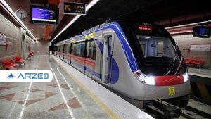زمان تغییر قیمت بلیت متروی تهران و حومه اعلام شد