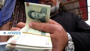 زمان واریز دومین یارانه معیشتی اقشار کم درآمد اعلام شد