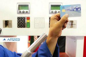 سخنگوی شرکت ملی پخش فرآوردههای نفتی: زمان صدور کارت سوخت به ۲ ماه میرسد