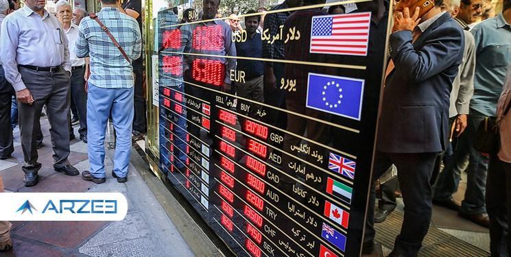 سه دلیل افزایش نرخ ارز در هفتههای اخیر