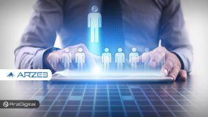 سیاست شناخت مشتری (KYC) چیست؟